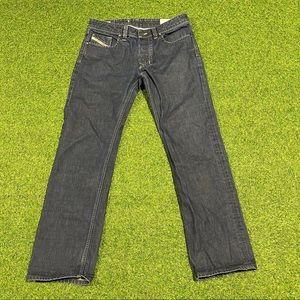 Men's Diesel Larkee Jeans